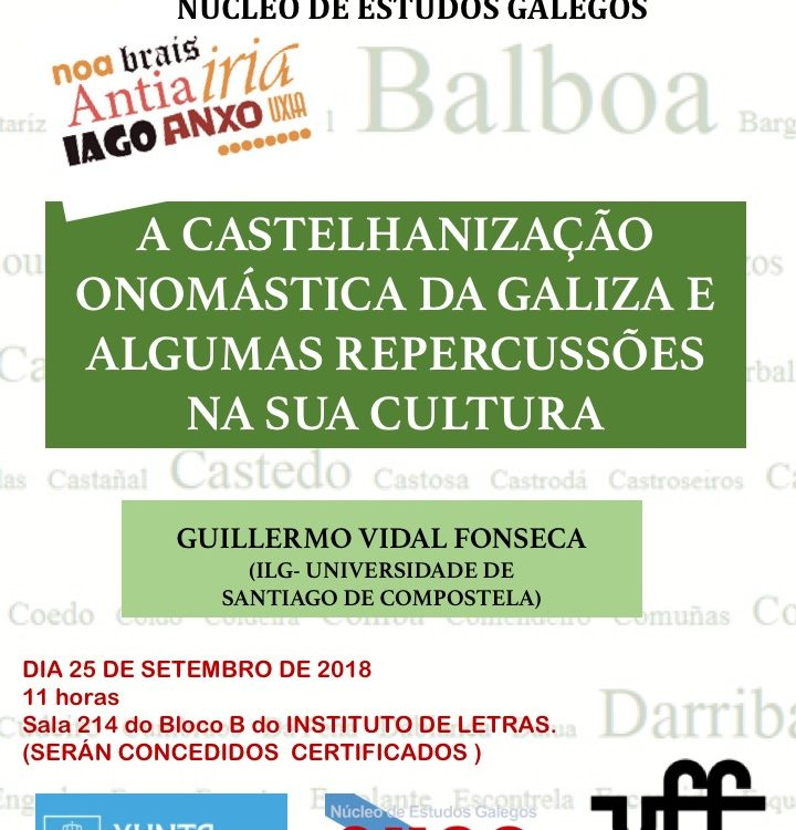 cartaz palestra guilhermo